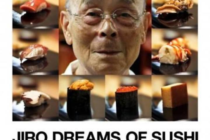 """Японский киноклуб по фильму """"Мечты Дзиро о суси"""" (2011)"""