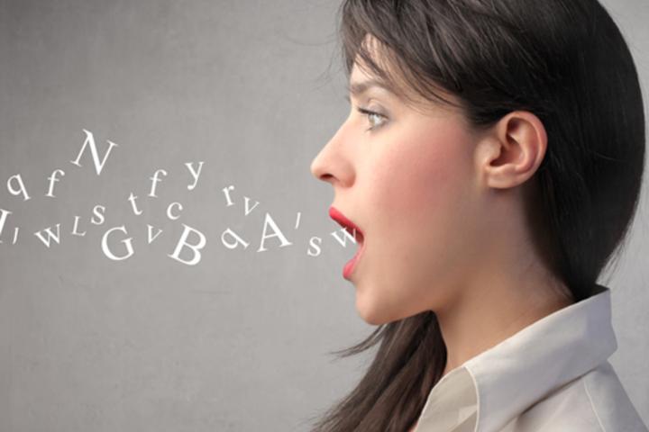 Ораторское искусство для успеха в карьере, в бизнесе, в жизни