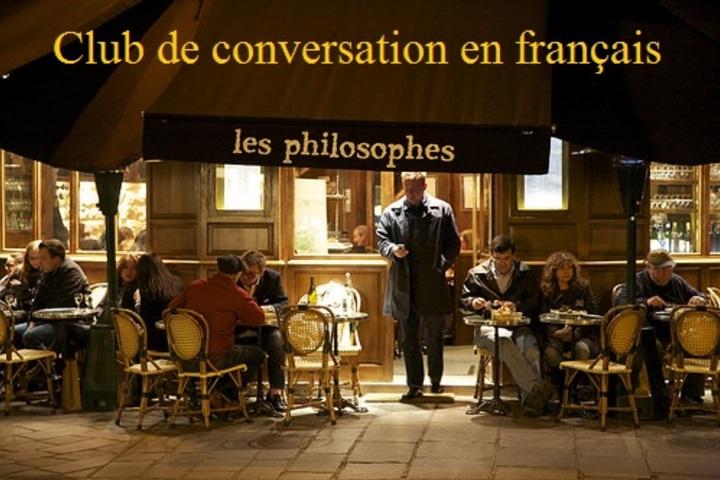 Французский разговорный клуб