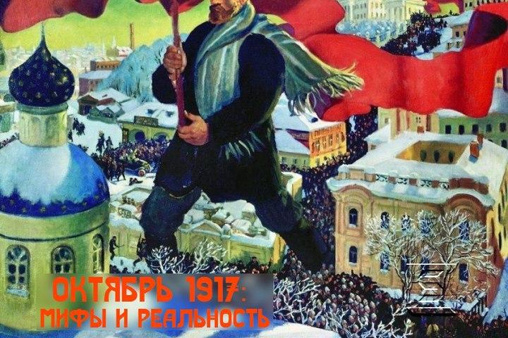 Борьба большевиков с религией: произвол или трагическая страница истории?
