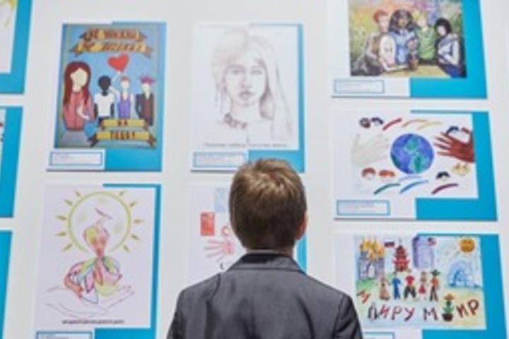 Открытие выставки «Нам, молодым, небезразлично!»