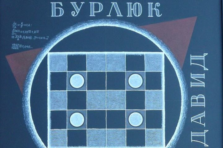 Лекция Александра Панкина «Метаабстракции»