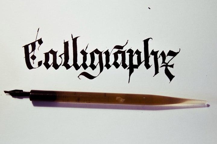 Готическое письмо. Курс от каллиграфа и стрит-арт художника Ивана Симонова