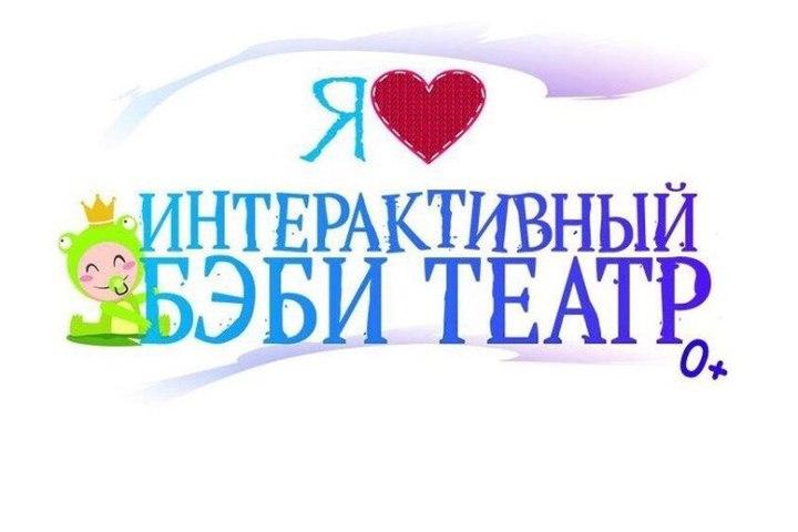 """Детский спектакль (2+) """"Антарктида Snow Show"""""""