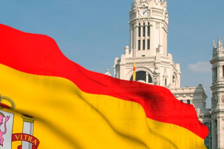 Испанский разговорный клуб: Workshop: Jergas en espanol (Сленг в испанском языке)