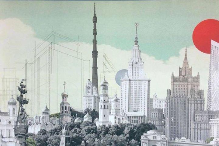 Москва. Взгляд сверху