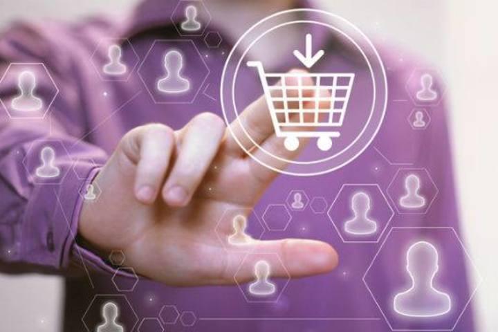 Современные методы ведения бизнеса: электронные торги