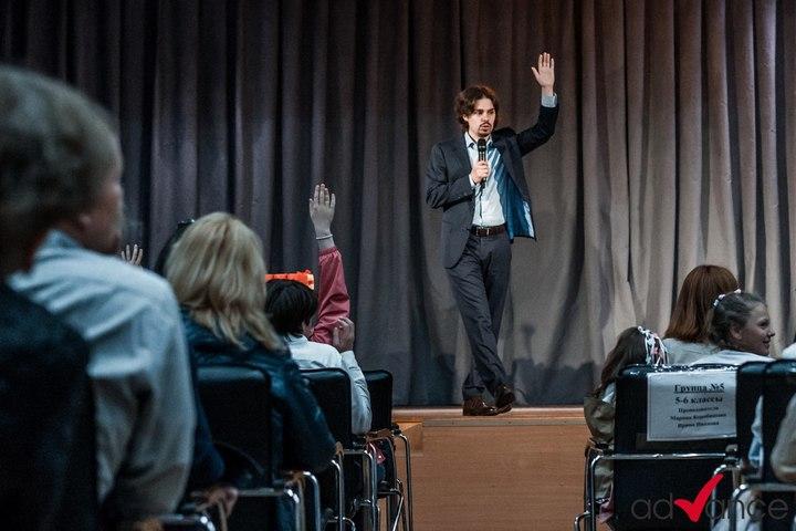 Бесплатный семинар Николая Ягодкина «Секреты эффективного обучения»