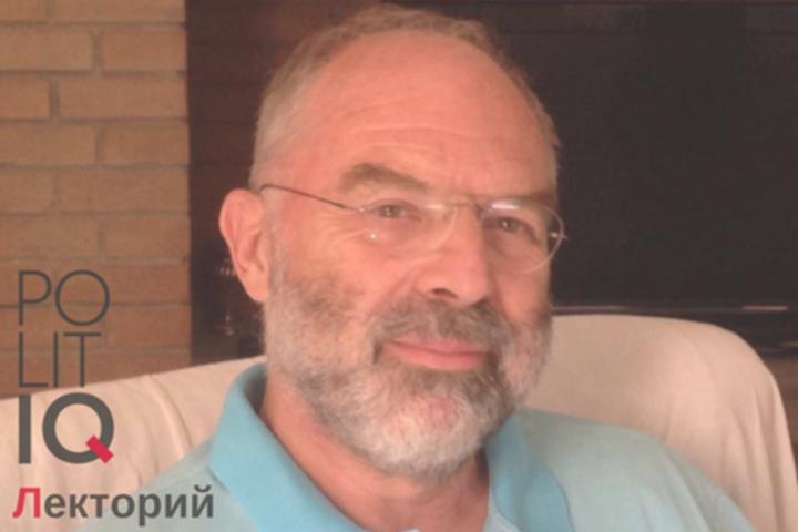 Лекция Стефано Бьянчини (Stefano Bianchini)