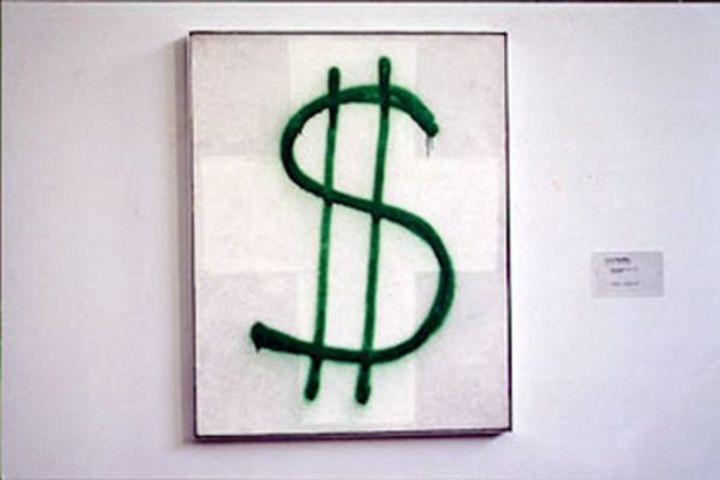 Вандализм и уничтожение произведений искусства