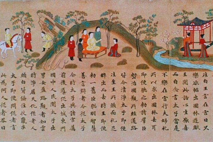 Цикл лекций «Введение в искусство Индии и Дальнего Востока»