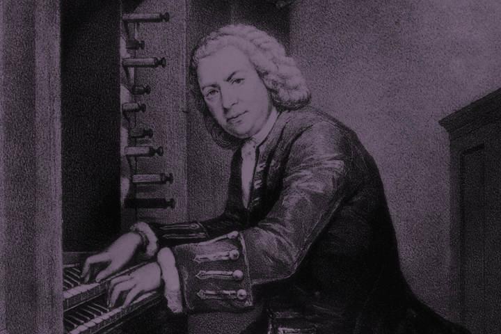 Концерт «Иоганн Себастьян Бах: 333-летие со дня рождения»
