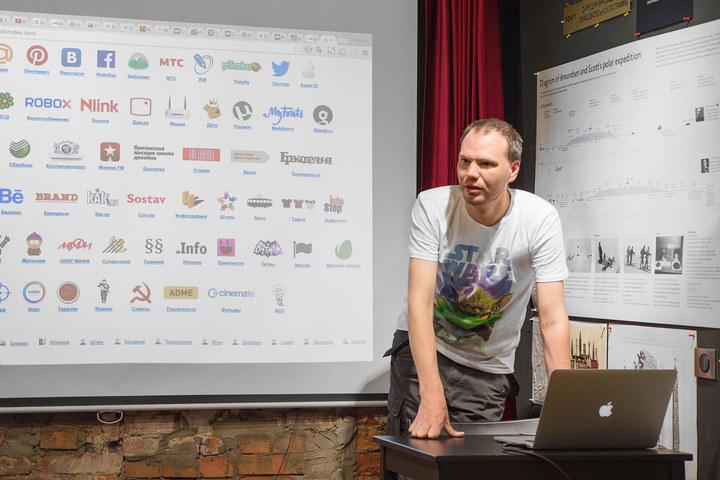 Живые советы Сергея Чикина о дизайне пиктограмм
