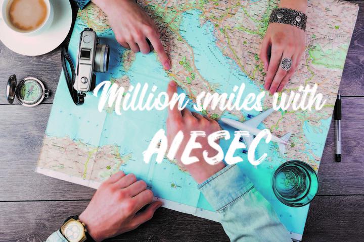 Лето вместе с AIESEC