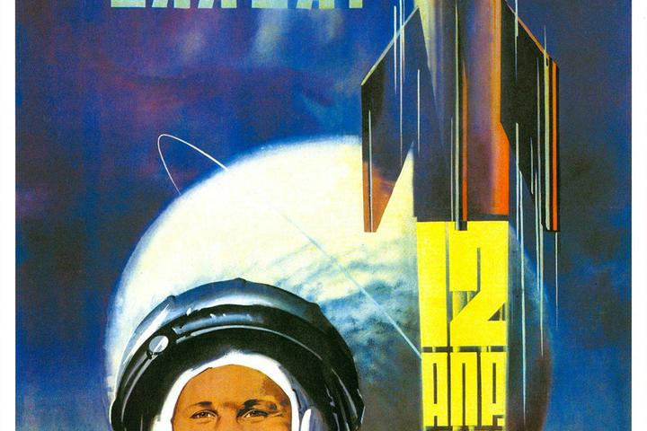 """14 апреля в POP UP MUSEUM открытие выставки плакатного искусства """"Цвет космоса"""""""