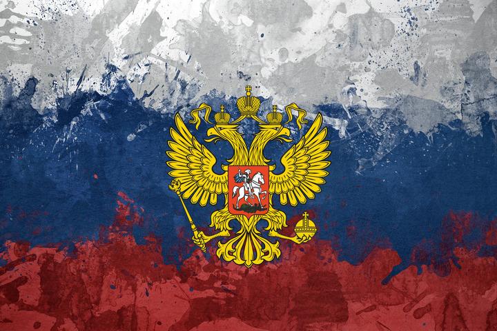Английский клуб: Russia & the World (Россия и мир)