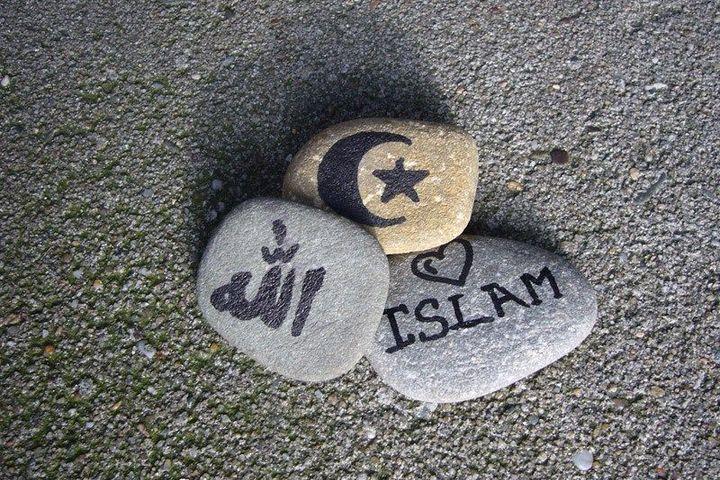 Ислам, ч.III: Ислам и современность