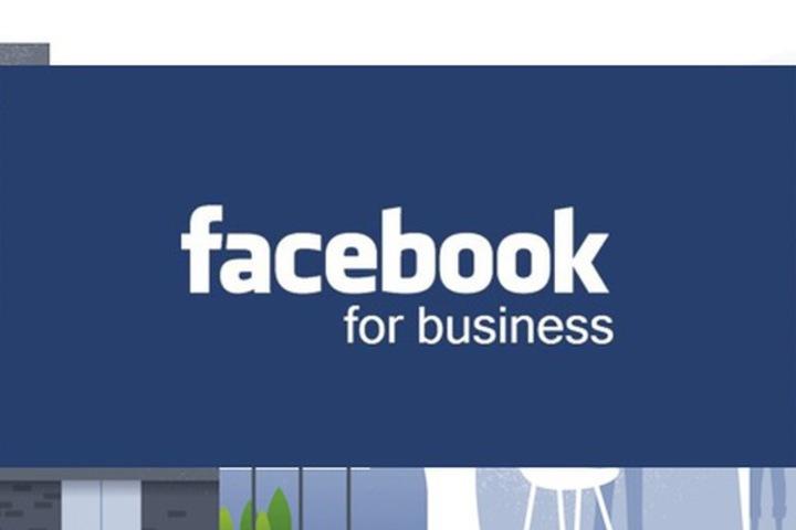 """Вебинар """"Инструменты рекламы в Facebook и Instag"""