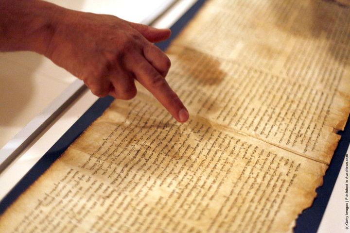 Кумран: между Ветхим и Новым Заветом