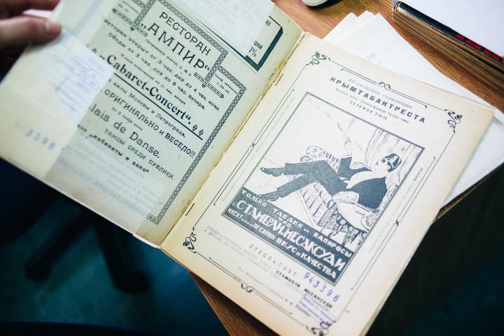 «Машины и волки». Ридинг-группа по русской литературе 1920-х годов
