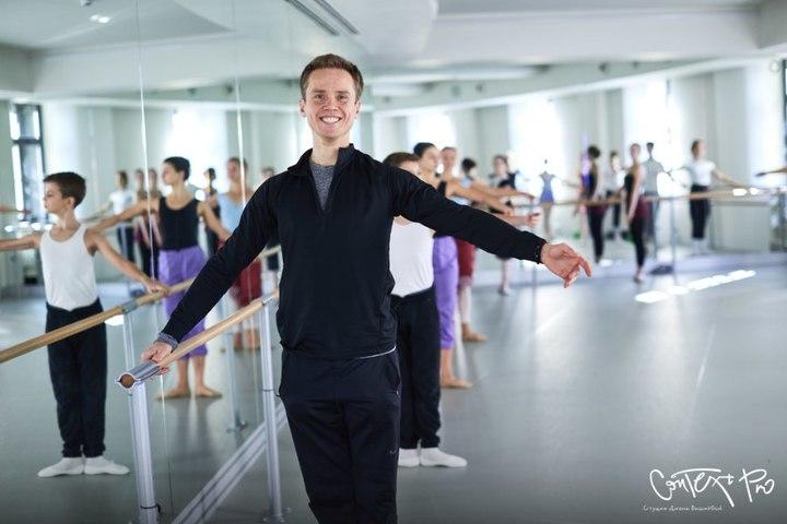 Мастер-класс Леонида Сарафанова по классическому танцу для непрофессионалов