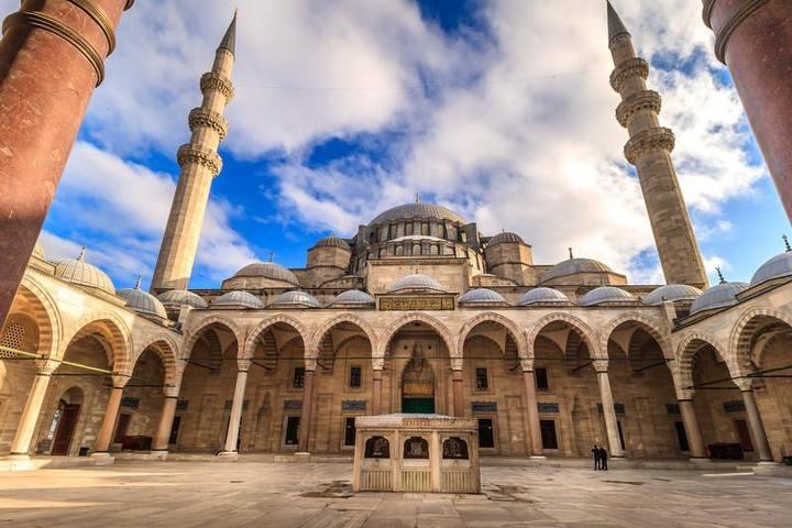 """Онлайн-лекция """"Искусство и архитектура ислама"""""""