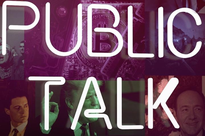 PUBLIC TALK. НЕобщепринятые темы