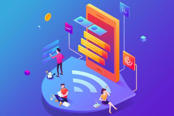 Санкт-Петербургская Интернет-Конференция (СПИК) 2018