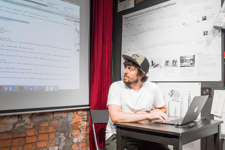 Живые советы Рустама Кулматова о фронтенд-разработке