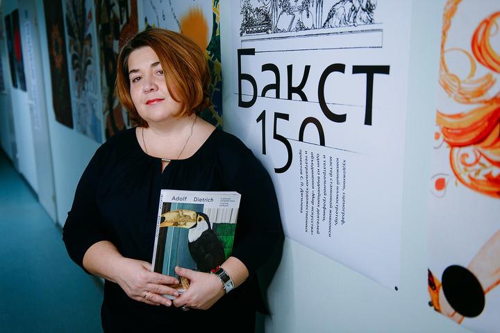 Дополнительное профессиональное образование и повышение квалификации в IDS-Петербург
