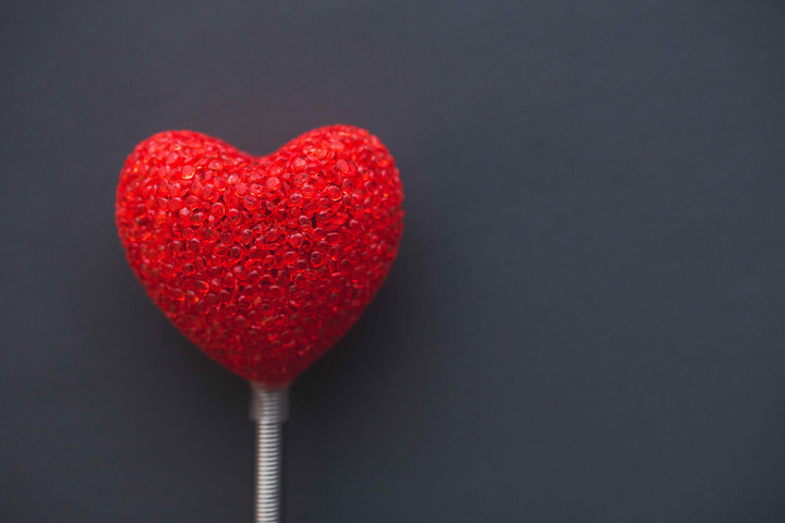 Любовь – искусство любить и быть любимым