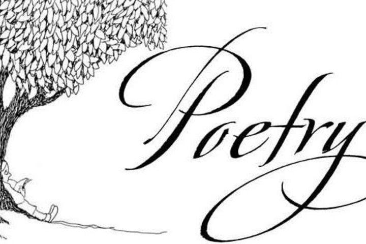 Поэтический клуб