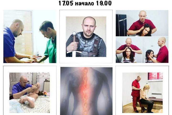 «Здоровье в современном мире»