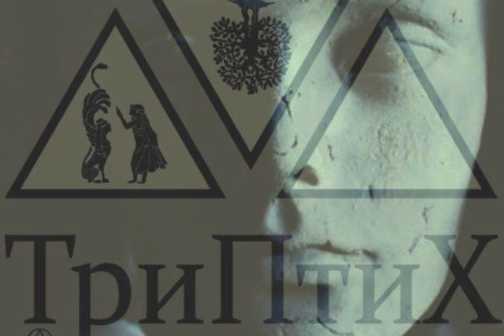 ФК «Возможность Русской Философии»