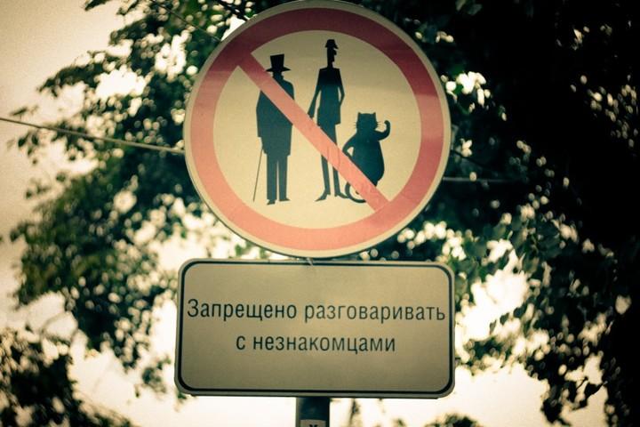 Москва Мастера и Маргариты (пешеходная)