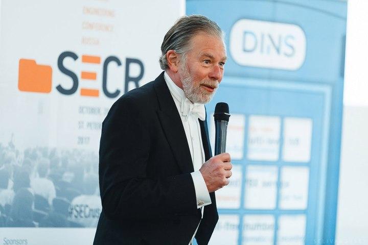 Конференция SECR / Разработка ПО (основные дни)
