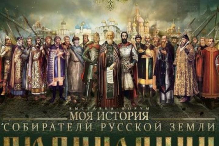 Рюрики. История и правление династии