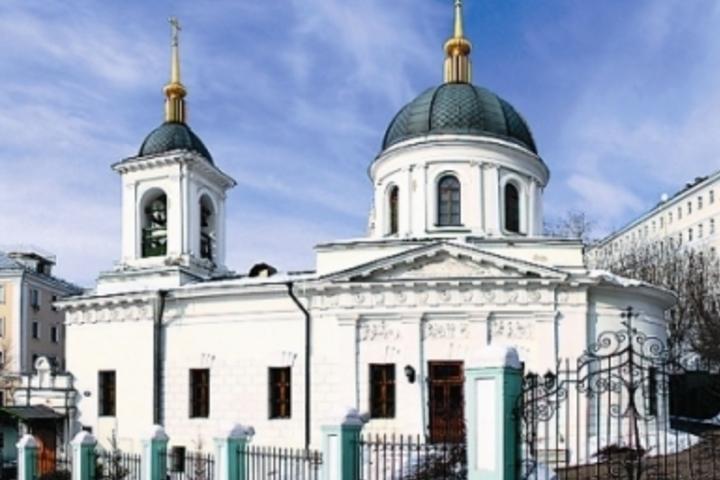 Храмы Москвы (с исполнением заветных желаний