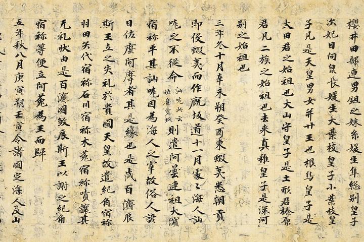 Эпоха Мэйдзи в зеркале произведений японских классиков