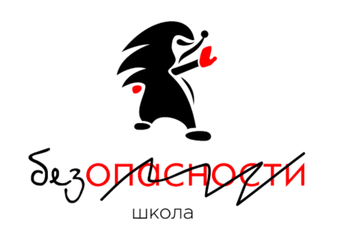 """""""Опасность - ПОЖАР"""""""