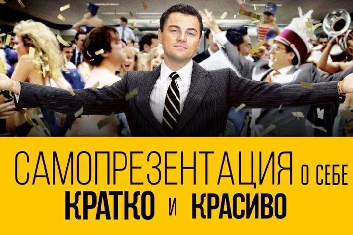 """Бесплатный тренинг: """"Самопрезентация и ведение деловой беседы с работодателем"""""""