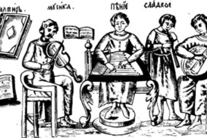 «Что мы знаем о русской средневековой музыке». Лекция Анатолия Гринденко