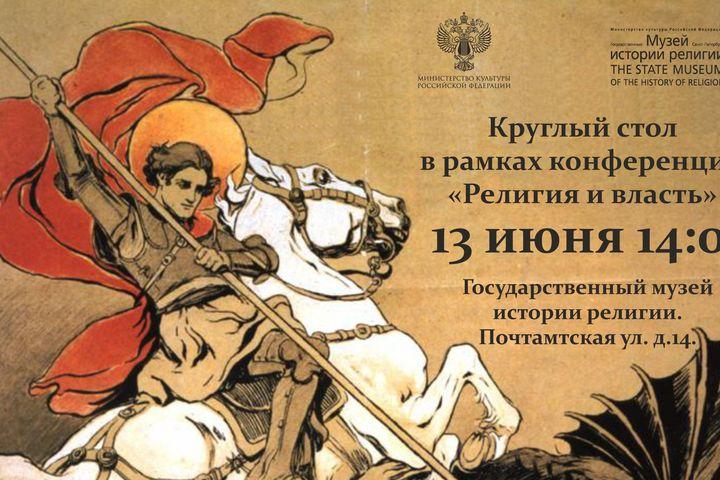 «Поместный Собор 1917-1918 гг.: упущенные возможности»