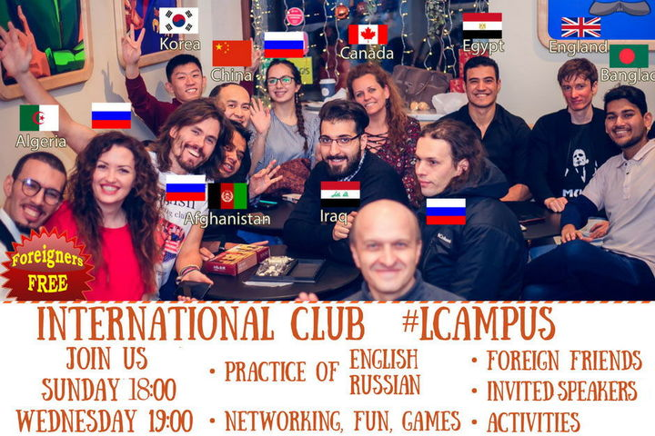 Language Cafe LCampus