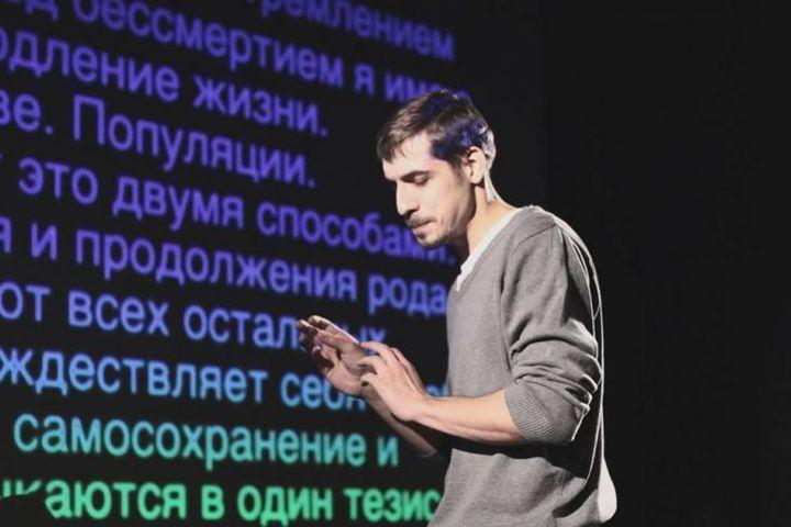 #ОхтаTheatre: Спектакль «Топливо»