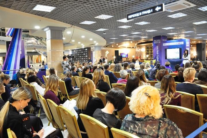 В Москве отметят День Мебельщика