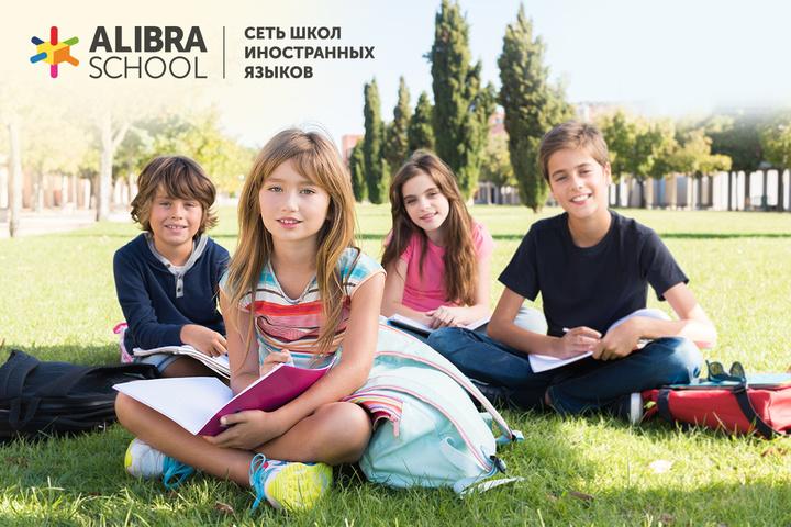 Бесплатный английский язык для детей в Парке Горького. Alibra School Open Air Kids' Fest