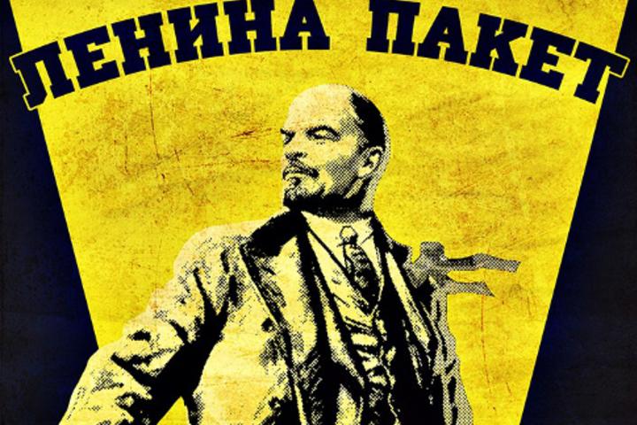 """""""Несистемный"""" хип-хоп («Антихайп», «Ленина пакет», «В бензине есть облака»)"""
