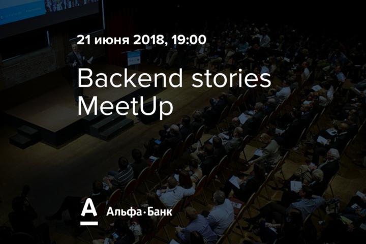 Backend stories MeetUp