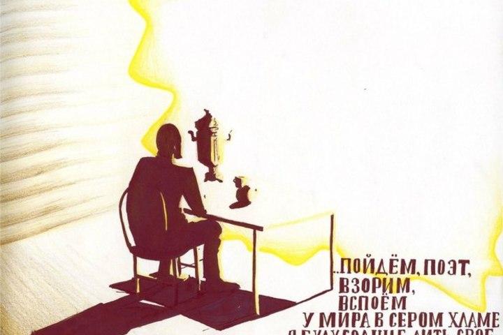 Как Маяковский читал Пушкина. Лекция Веры Терехиной